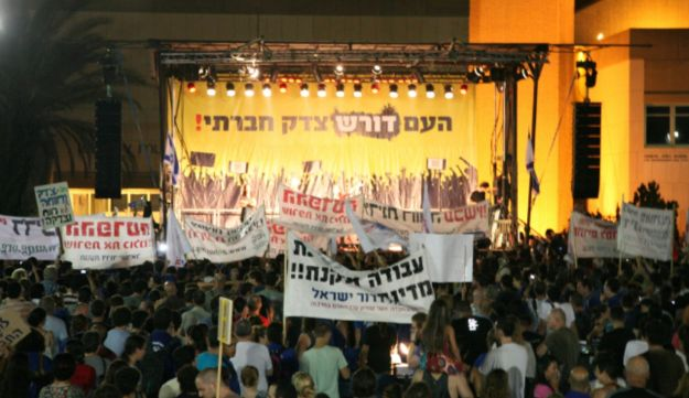 Demonstrators at the Tel Aviv Museum during a protest for social justice.
