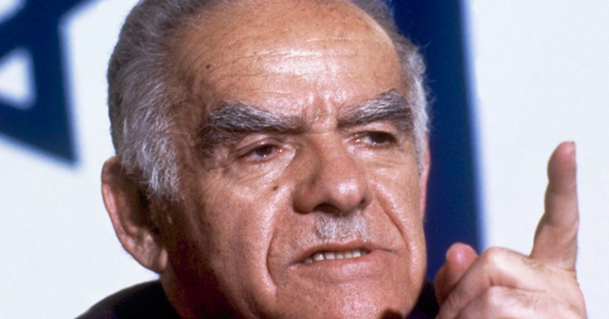 Yitzhak Shamir, the prime minister who spied on me