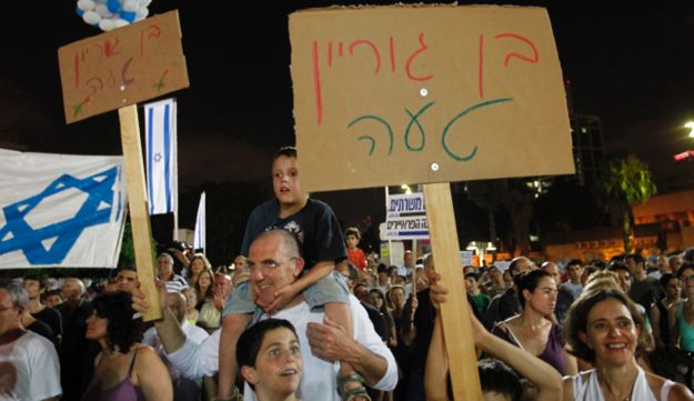 Protesters at he reservists' protest in Tel Aviv, July 7, 2012.