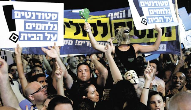 Protesters at the reservist rally in Tel Aviv.