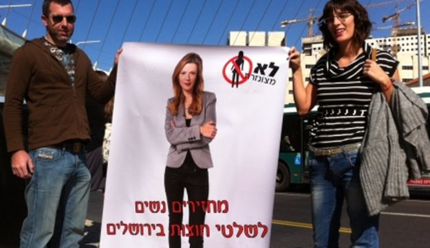 A protest against the exclusion of women from the public sphere in Jerusalem.