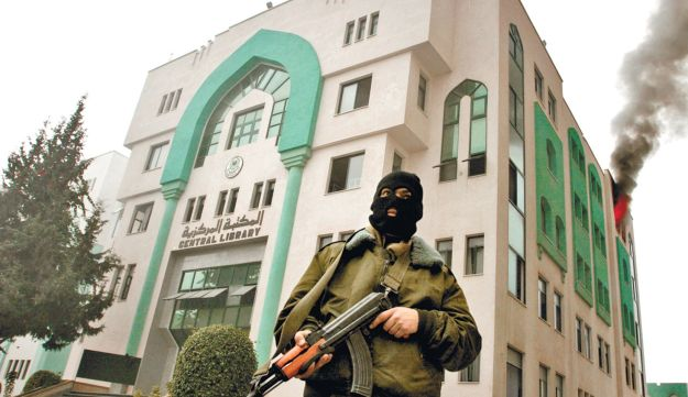 The Islamic University of Gaza during Operation Cast Lead.