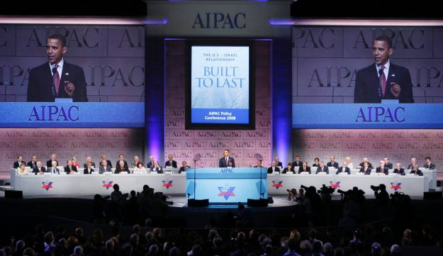 AIPAC convention