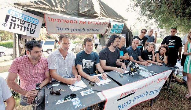 Leaders of the No Suckers movement hold a press conference on Wednesday.