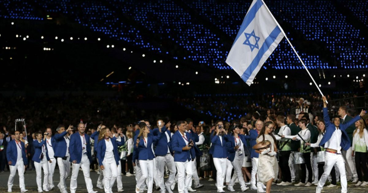 israel and munich olympic games