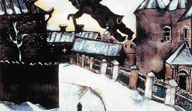 """Marc Chagall's 1914 oil on canvas, """"Study for `Over Vitebsk.'"""""""