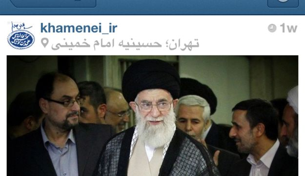 One of Ayatollah Khamenei's pictures on instagram