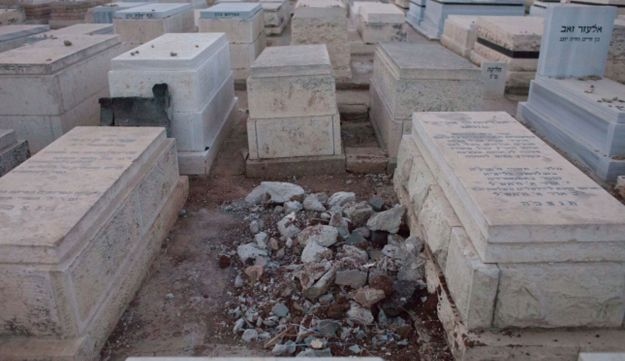 The rabbi's burial place in Jerusalem.