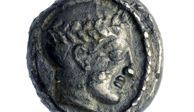 Coin from the reign of King Antiochus III.