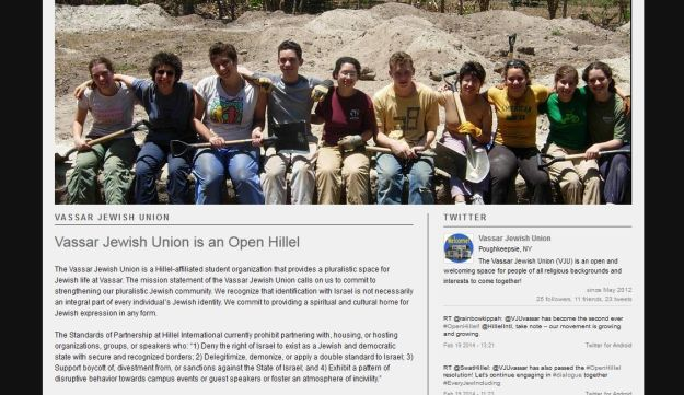 An announcement on the Vassar Jewish Union website announcing that it is an Open Hillel.