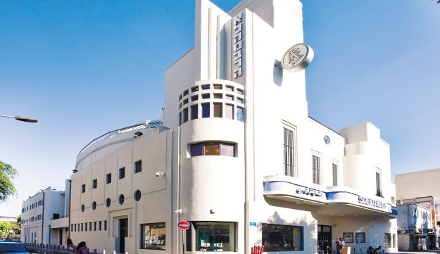The Church of Scientology's new center in Israel.