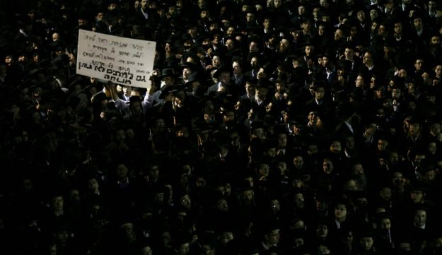 An ultra-Orthodox protest against the Israeli military draft.