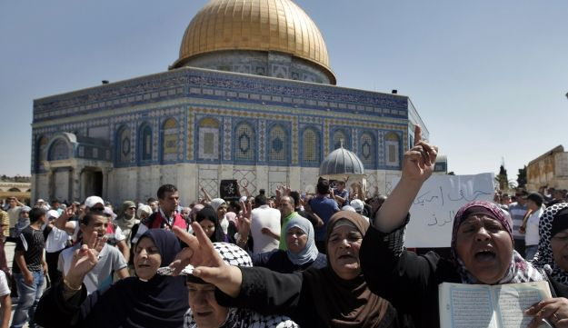 Palestinians during a protest against a film mocking Islam - AFP - September 14, 2012.