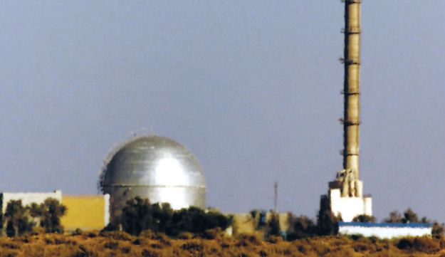 The Nuclear Research Institute in Dimona.