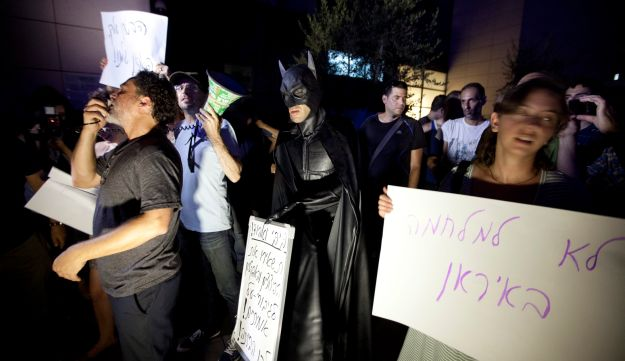 A protest in Tel Aviv against attacking Iran.