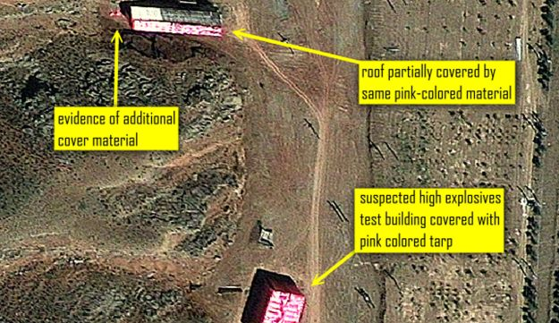 New satellite images showing building covered at Parchin, August 15, 2012.