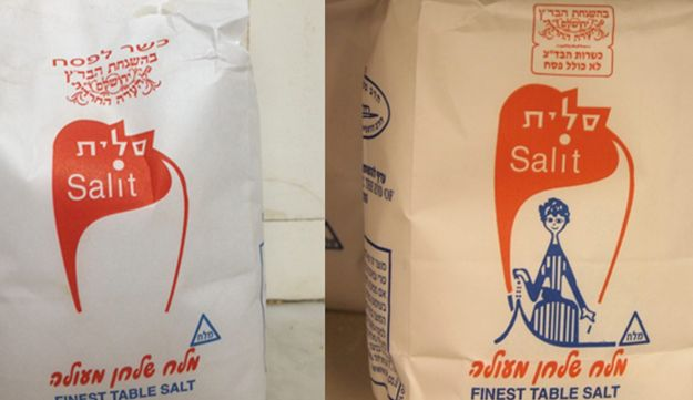Two packets of Salit table salt.