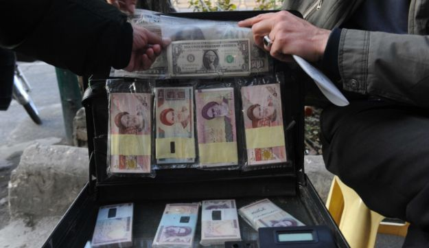 Iran currency - AP - Archive