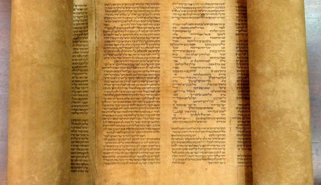 A detail of the world's oldest complete scroll of the Torah.