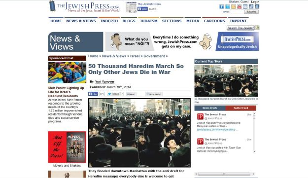 A screengrab of the Jewish Press op-ed that got its author fired.