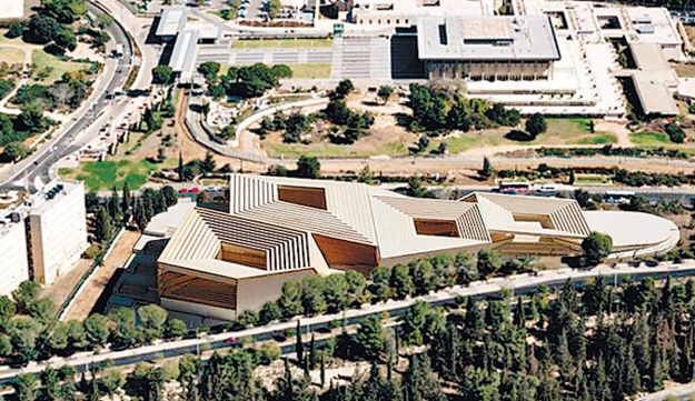 An artist's impression of the new National Library, based on the plans submitted by Rafi Segal.