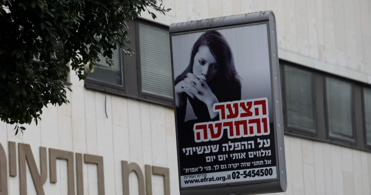 In Israel, equating abortion with the Holocaust | Opinion