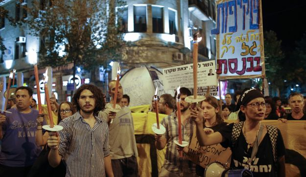Demonstrators in Jerusalem protesting the gas exports. June 23rd, 2013.