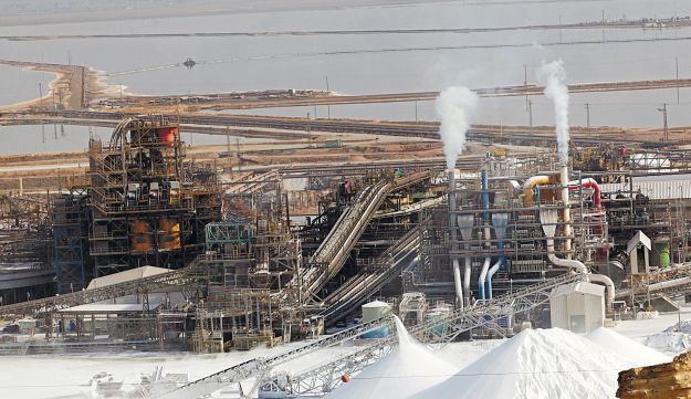 Israel Chemicals' Dead Sea Works plant.