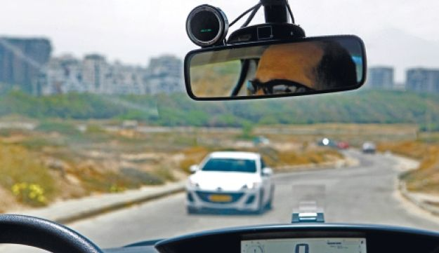 The Mobileye system.