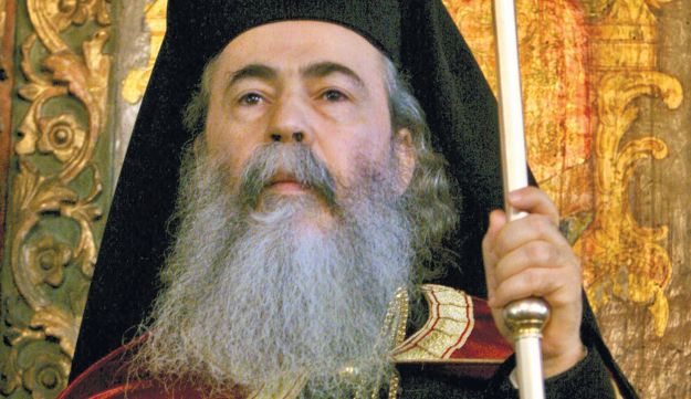 Patriarch Theophilus