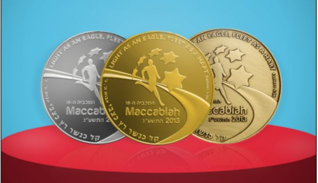 Limited edition Maccabiah 2013 State Medal. Courtesy.