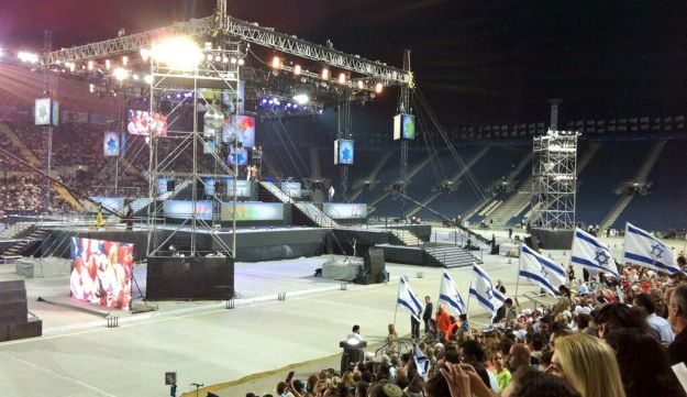 The 19th Maccabiah opening ceremony