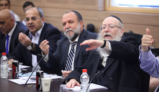 A Knesset Finance Committee session in July 2013.