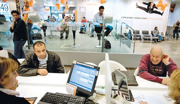 One of Partner Communications' Orange customer service centers.