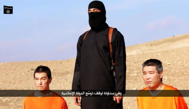 A screenshot of the purported ISIS video demanding $200m for two Japanese hostages.