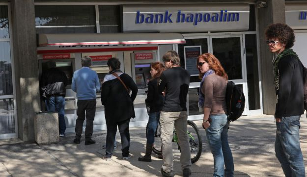 Customers in line for Bank Hapoalim