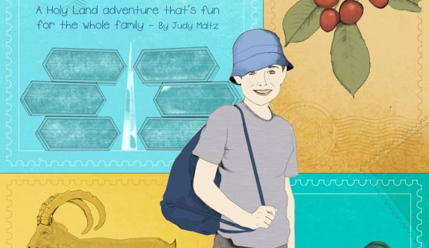 Israel with kids e-book