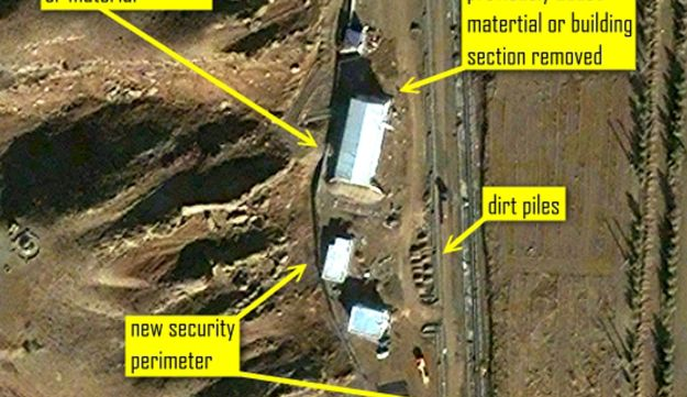 Satellite imagery of Iran's Parchin military complex, taken on December 9, 2012.