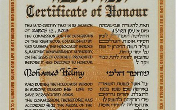 The certificate and the medal awarded by Yad Vashem to Dr. Mohamed Helmy.