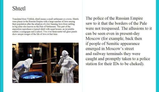 Screenshot of the Jewish Museum and Tolerance Center's virtual exhibition.