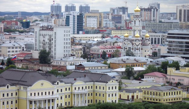 City view of Yekaterinburg, Russian Federation