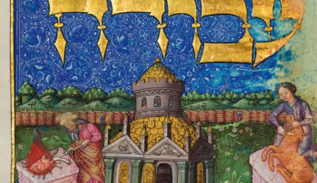 An image from the illuminated manuscript, known as the Frankfurt Mishneh Torah.