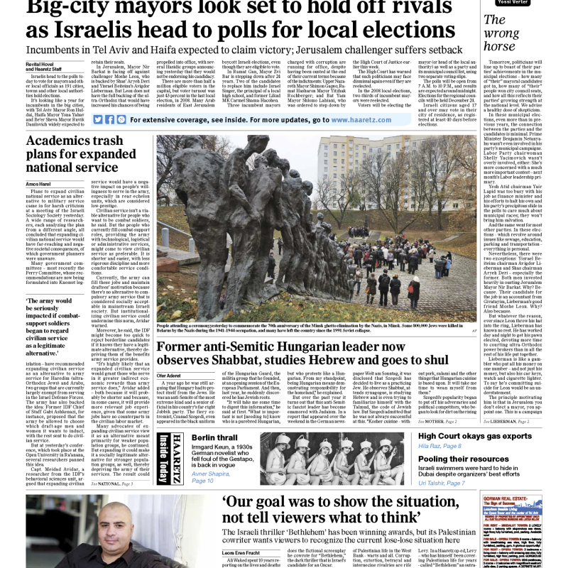 Haaretz print edition now available online - Haaretz