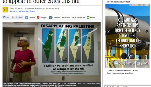 A screenshot of the National Post showing the 'Disappearing Palestine' add in a photo by Darryl Dyck