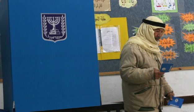 Polling station in Abu Gosh during the 2006 elections.