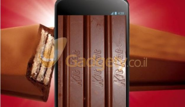 Android 4.4 KitKat launch invite