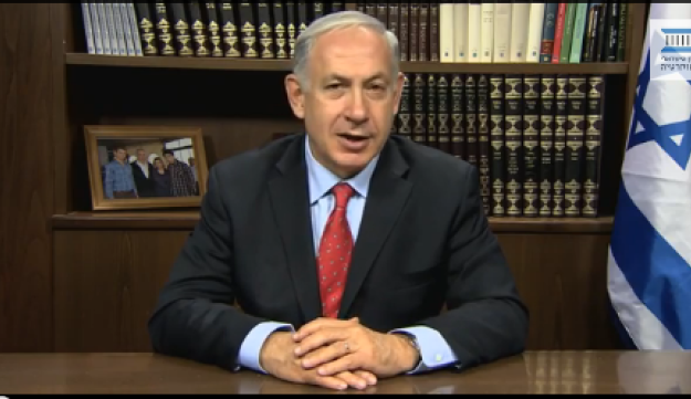 Prime Minister Benjamin Netanyahu in an image from his pre-taped address to the Eli Hurvitz Conference on Economy and Society, November 6, 2013.