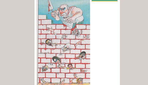 A screengrab of The Algemeiner showing The Sunday Times cartoon