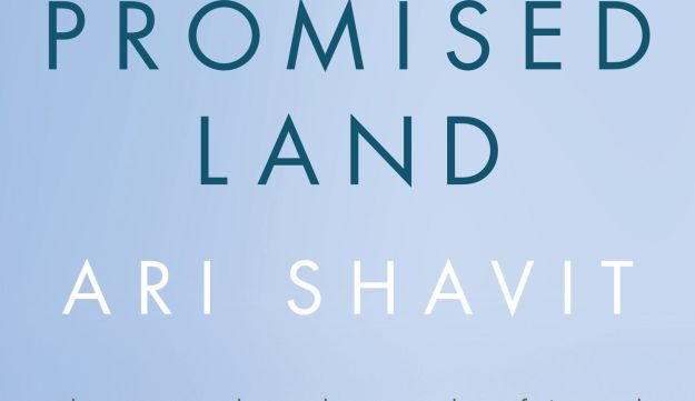 'My Promised Land' book cover.