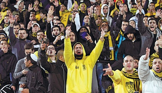 Beitar Jerusalem fans protesting their team's acquisition of two Moslem players.